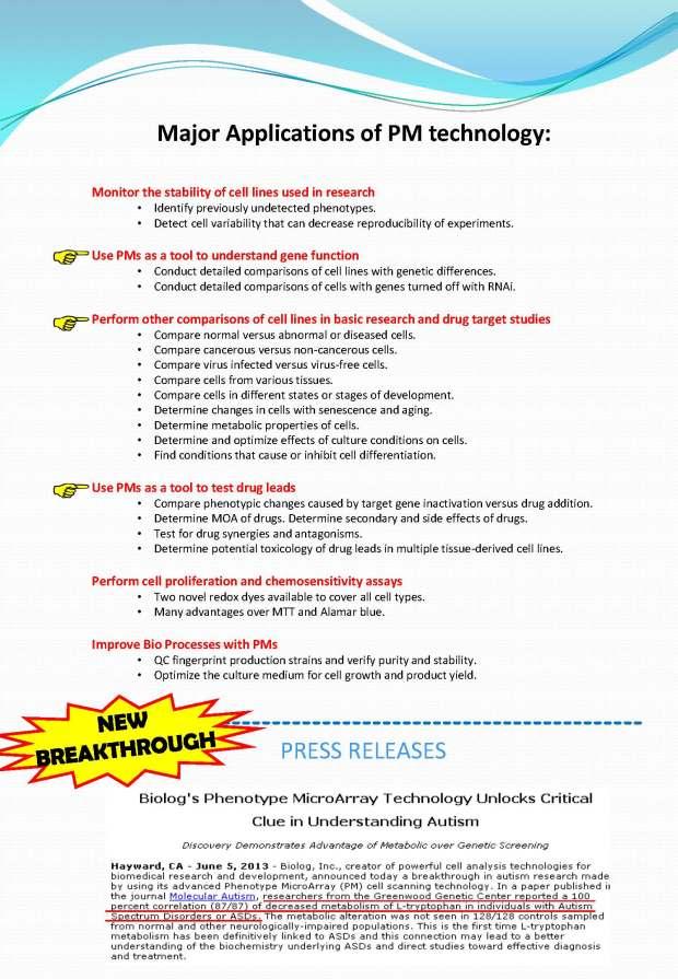 Pheno_Seminar_012016 (2)
