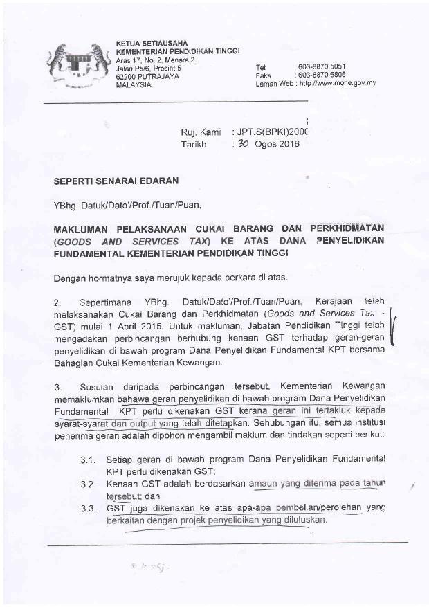 gst-kpt-page1